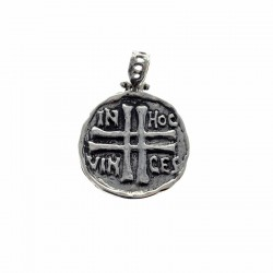 Sterling silver In Hoc Vinces medal