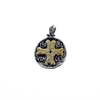 Medalla In hoc vinces plata y oro |El Boyero