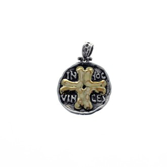 Sterling silver and gold In Hoc Vinces medal  El Boyero