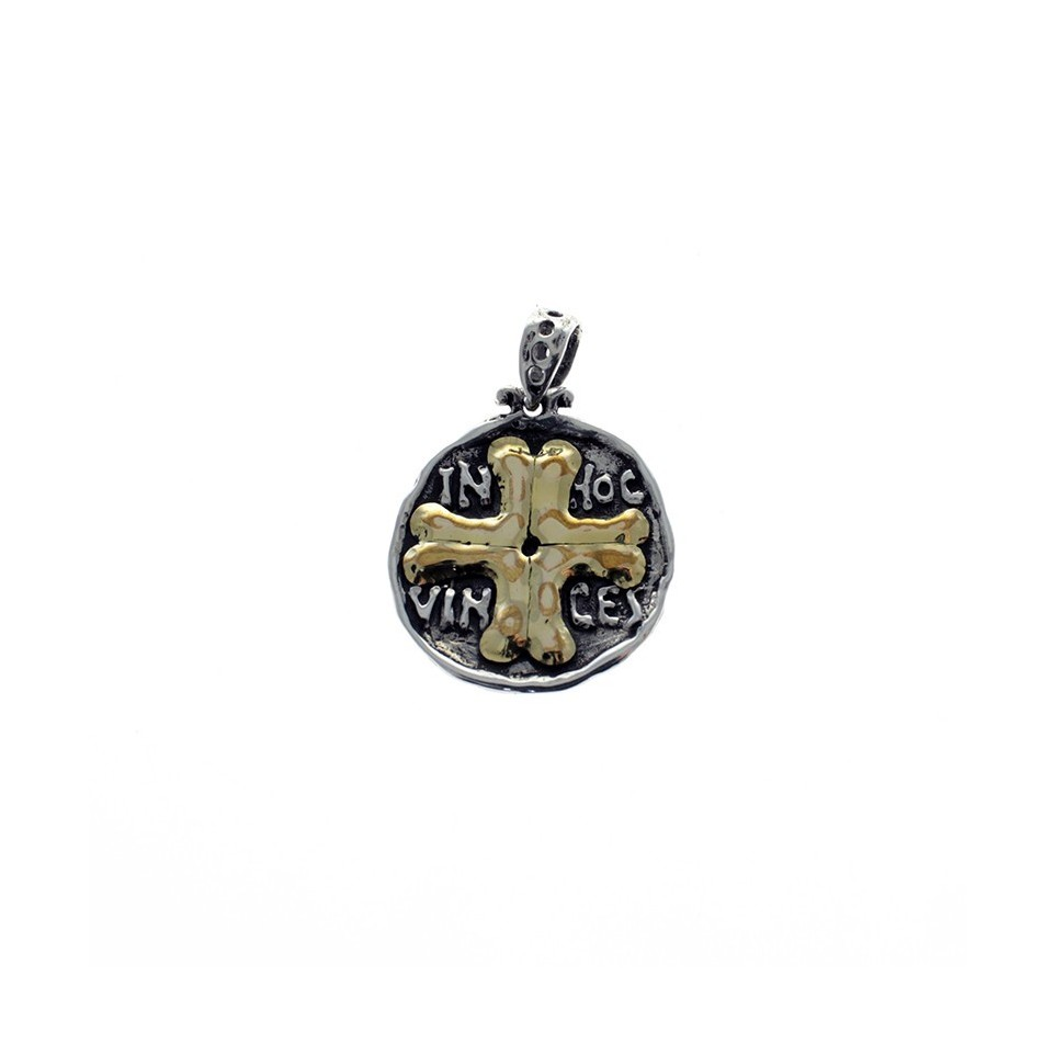 Sterling silver and gold In Hoc Vinces medal