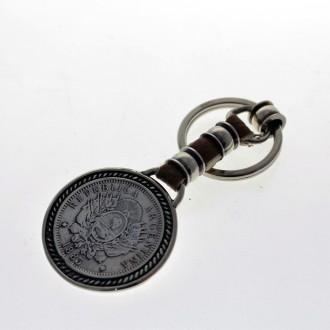 Patacon raw leather keychain |El Boyero