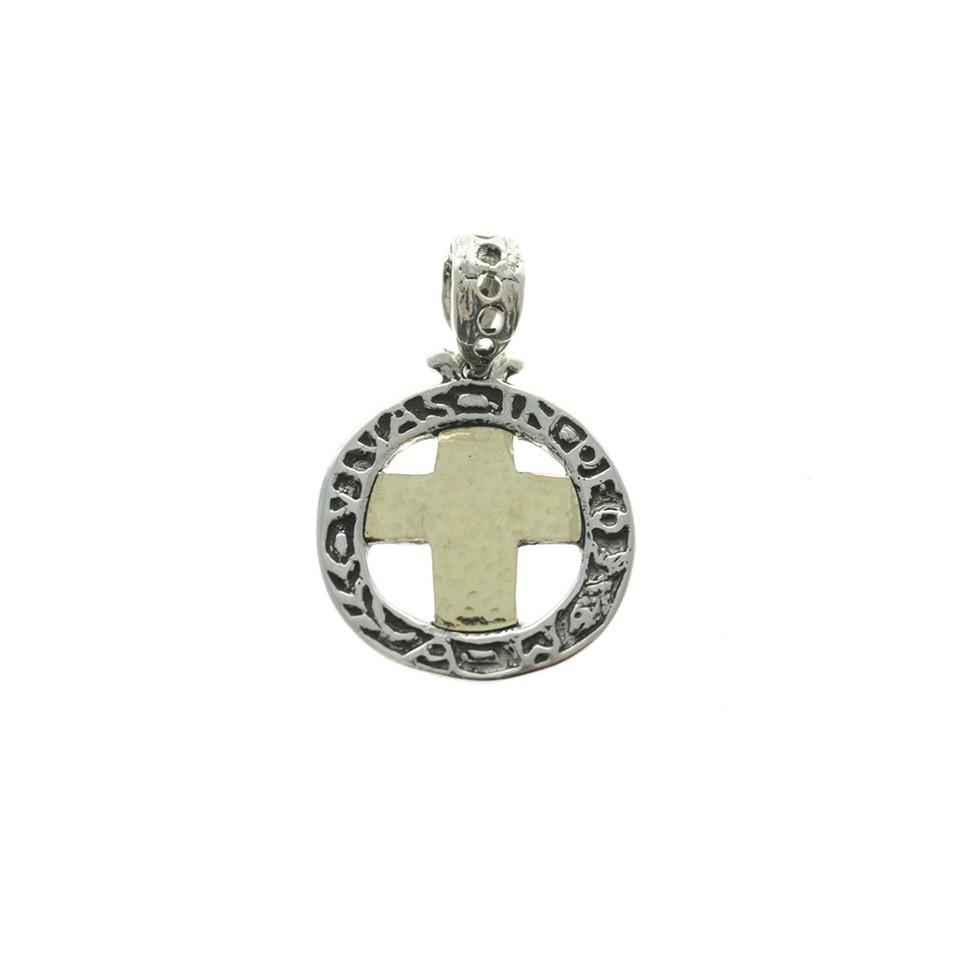 Cruz Latina - Plata con Oro